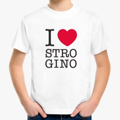 Детская футболка I Love Strogino