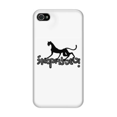 Чехол для iPhone 4/4s Черная пантера и ваша тайна