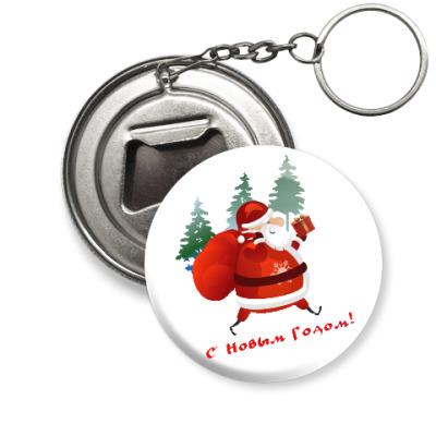 Брелок-открывашка Дед Moroz