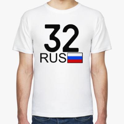 Футболка 32 RUS (A777AA)