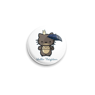 Значок 25мм Hello Totoro