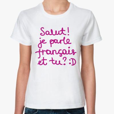 Классическая футболка Francais