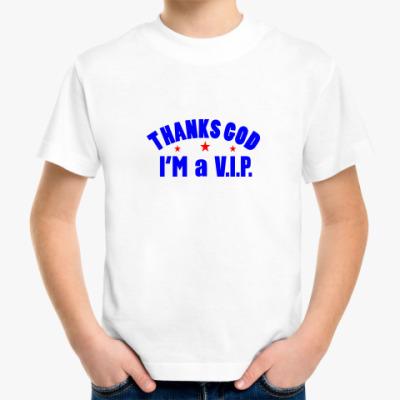 Детская футболка I'm a VIP