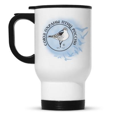 Кружка-термос Союз охраны птиц России (логотип)
