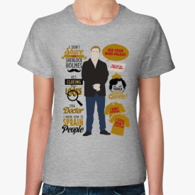 Женская футболка Dr John H. Watson