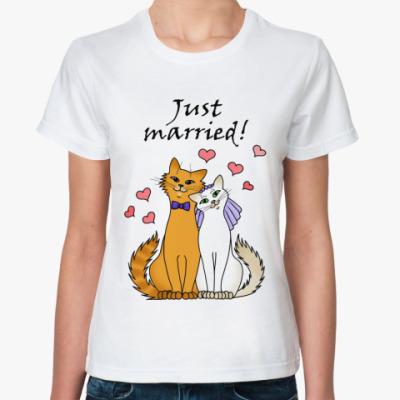 Классическая футболка Just Married  (двусторонняя)