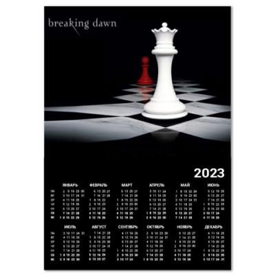 Календарь Breaking dawn