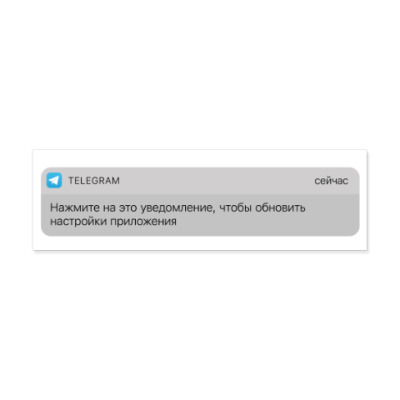 Виниловые наклейки Telegram Resist