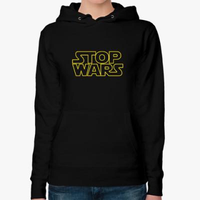 Женская толстовка худи Stop Wars,Звёздные Войны,Star Wars