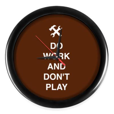 Настенные часы Do work and don't play
