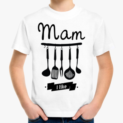 Детская футболка 'Mam I like'