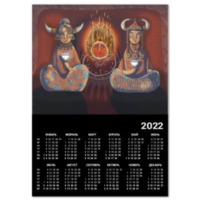 Календарь Травяной чай