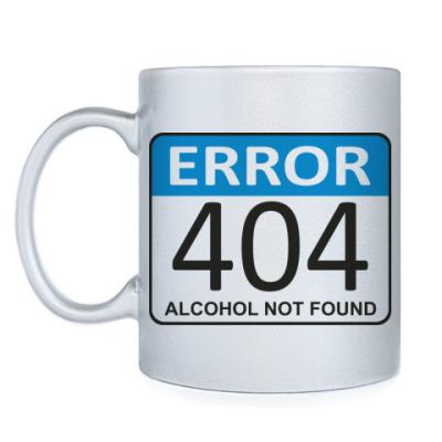 Кружка Error 404. Alcohol not found