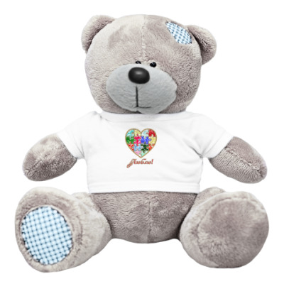 Плюшевый мишка Тедди Сердце