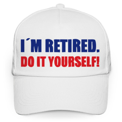 Кепка бейсболка I'm retired