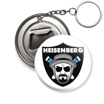 Брелок-открывашка Heisenberg Raiders