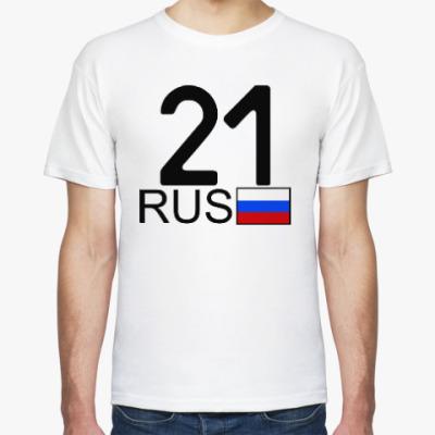 Футболка 21 RUS (A777AA)