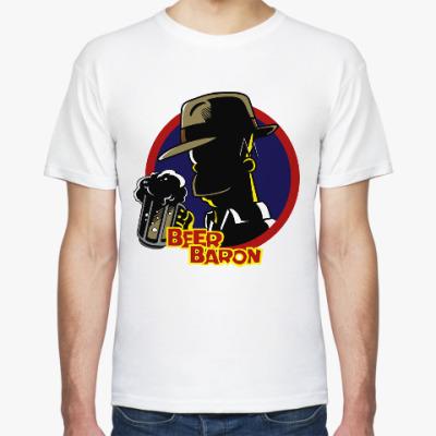 Футболка Пивной Барон