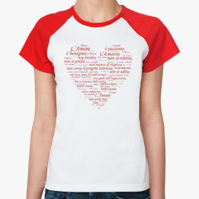 Женская футболка реглан L'amore