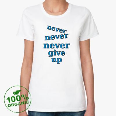 Женская футболка из органик-хлопка Never give up