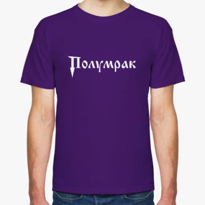 Футболка Мужская футболка Fruit of the Loom, фиолетовая