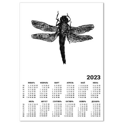 Календарь Dragonfly