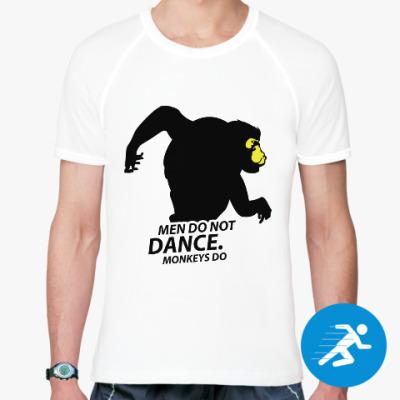 Спортивная футболка Men do not dance. Monkey do.
