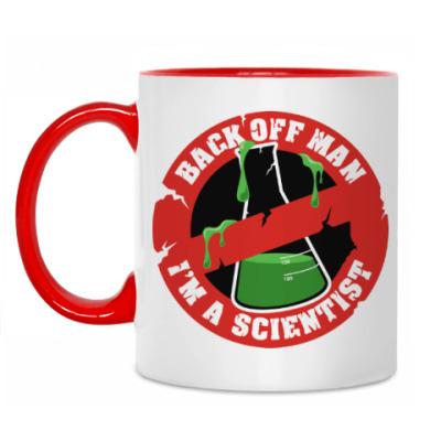 Кружка Отойди, я ученый