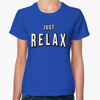 Женская футболка Расслабься