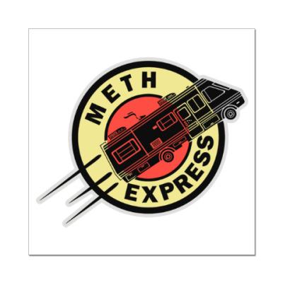Наклейка (стикер) Meth Express