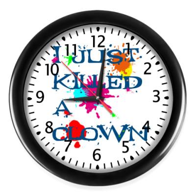 Настенные часы I killed a clown