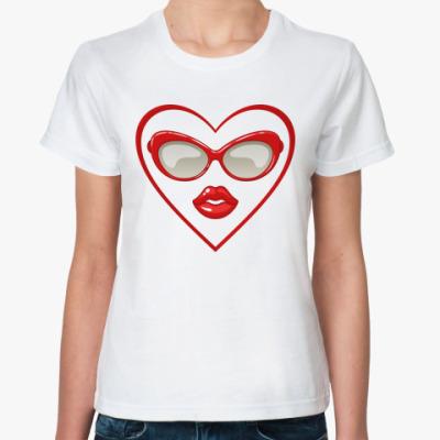 Классическая футболка  Любящее сердце