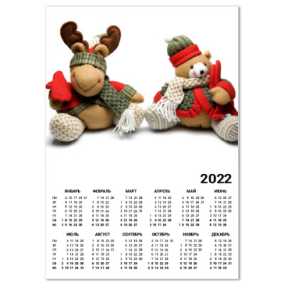Календарь Плюшевые игрушки