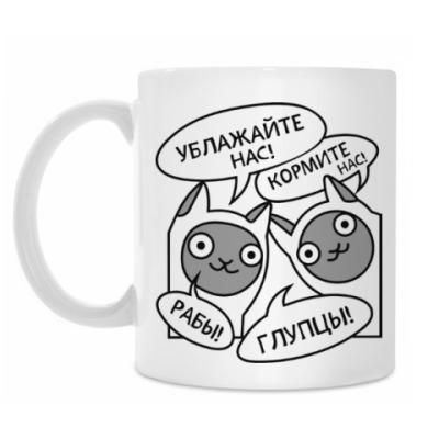 Кружка Котики