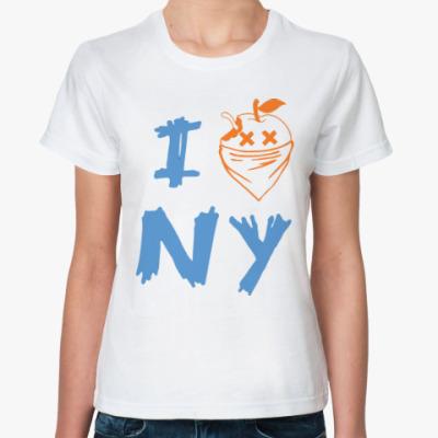 Классическая футболка Люблю Нью Йорк