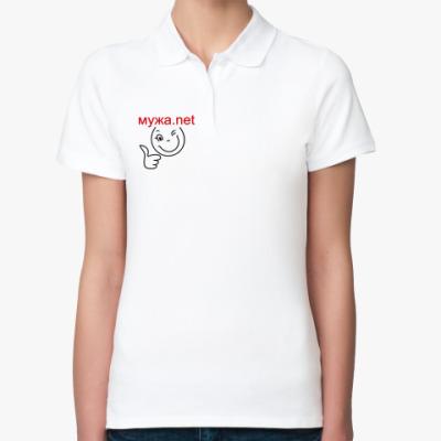 Женская рубашка поло Мужа.net