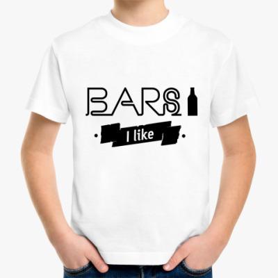 Детская футболка 'Bars I like'