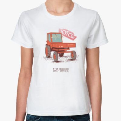 Классическая футболка Трактор Т16 (Шассик)