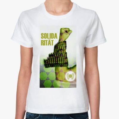 Классическая футболка Solidarität