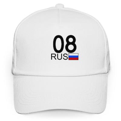 Кепка бейсболка 08 RUS