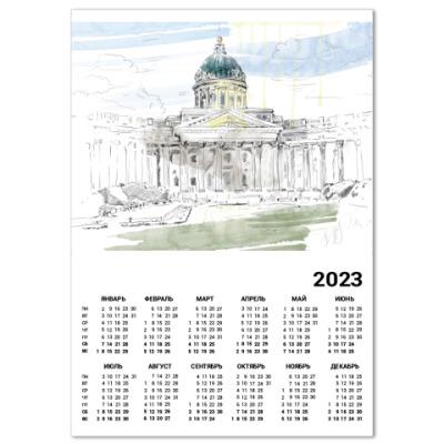 Календарь  A4 Казанский собор