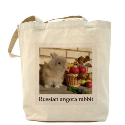 Сумка Russian angora rabbit