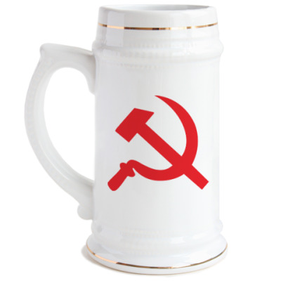Пивная кружка Серп и молот - СССР