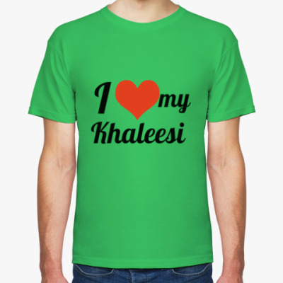 Футболка I love my Khaleesi