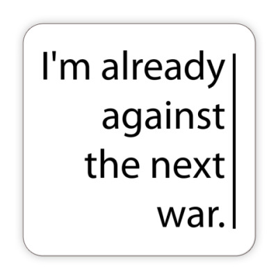 Подставка Against the next war