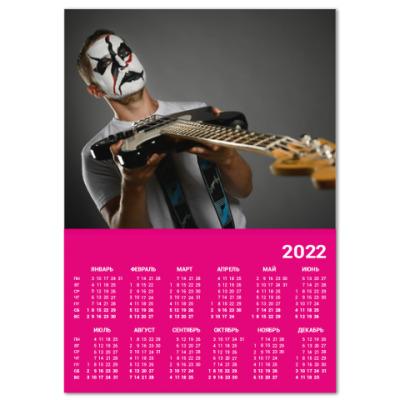 Календарь Настенный календарь A4 2019, малиновый