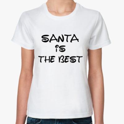 Классическая футболка  Santa is the best