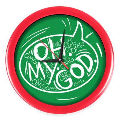 Настенные часы Friends - Oh My God