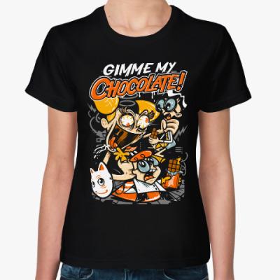 Женская футболка Гони мою Шоколадку