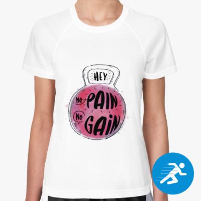 Женская спортивная футболка Нет боли нет пользы